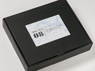 BOX N. 08 GOURMET SPICES